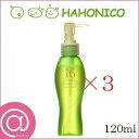 【×3セット】HAHONICO ハホニコ ジュウロクユ 120ml【十六油/16油/洗い流さないトリートメント/3本セット】