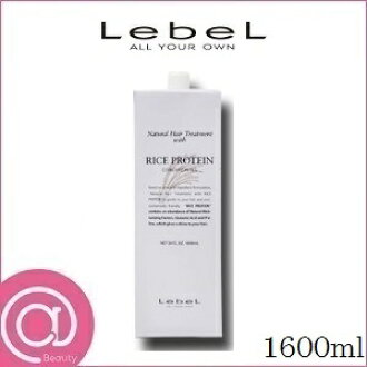 Lebel Lebel natural hair treatment with 1600 ml rice protein RP refill