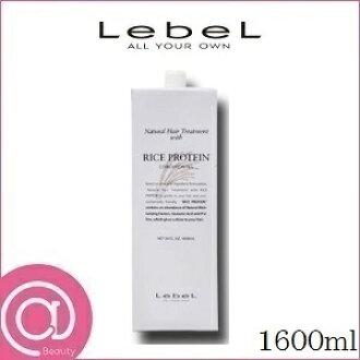勒贝尔勒贝尔自然头发治疗 1600 毫升大米蛋白 RP 续杯