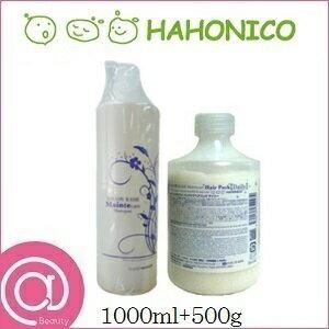 【セット】HAHONICO ハホニコ キラメラメ メンテケア シャンプー&ヘアパック デイリー 1000ml&500g 【ツヤ持続と向上】※順次パッリニューアルとなります。