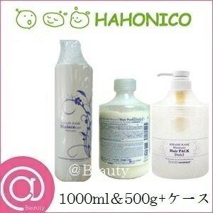 【セット】HAHONICO ハホニコ キラメラメ メンテケア シャンプー&ヘアパック デイリー&ポンプ・空容器ケース 1000ml&500g 【ツヤ持続と向上】※順次パッケージリニューアルとなります。