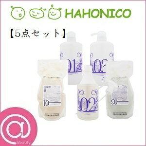 【5点セット】☆HAHONICO ハホニコ キラメラメ トリートメント No1〜No3 500g&500ml&500g レフィル 詰替用【ケース付/3浴式/NO2トリガー付/ヘアケア ヘアートリートメント】※順次リニューアル商品となります。