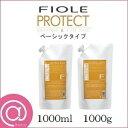 【2セット】フィヨーレ Fプロテクト ベーシック ヘアシャンプー&マスク 1000ml/1000g レフィル 詰替用 (FIOLE)