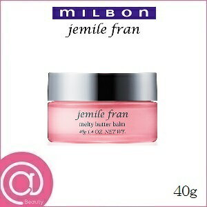 MILBON ミルボン ジェミールフラン メルティバターバーム 40g