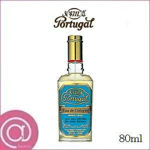 4711 ポーチュガル オーデコロン ナチュラルスプレー 80ml 【香水】【フレグランス】