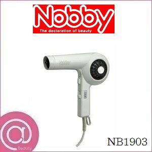 Nobby ノビー ヘアー ドライヤー NB1903 ホワイト 【テスコム/ノビィ/プロ用/日本製】