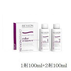 REVLON レブロン レブロニッシモ カラーリムーバー 1剤 100ml+2剤100ml