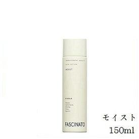 フィヨーレ ファシナート スキンローション モイスト 150ml 【スキンケア/化粧水】