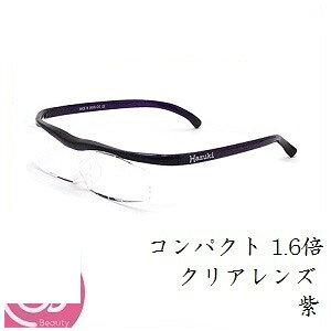 Hazuki プリヴェAG ハズキルーペ コンパクト 1.6倍 クリアレンズ 紫 (拡大鏡/メガネタイプ/メガネ型ルーペ/眼鏡式ルーペ)