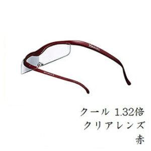 Hazuki プリヴェAG クールハズキ 1.32倍 クリアレンズ 赤 (拡大鏡/メガネタイプ/メガネ型ルーペ/眼鏡式ルーペ)