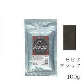 千代田化学 デラクシオ ヘナ 100g セピアブラック