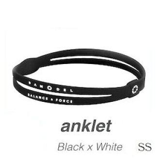 BANDEL van Dell anklet BlackxWhite SS ※※