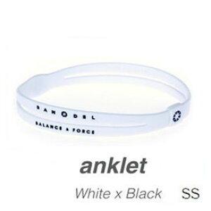 【正規品】BANDEL バンデルアンクレット Whitexblack SS ※※