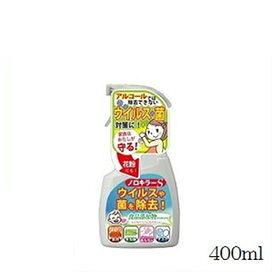 ノロキラーS 400ml 【強力除菌・瞬間消臭/除菌スプレー】