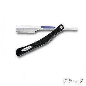 フェザー プレビューレザー レギュラータイプ LPB-RB ブラック (剃刀/カミソリ/刃/顔剃り/眉剃り/安全)