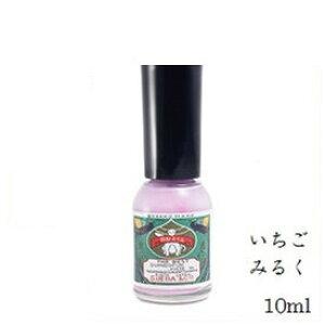 上羽絵惣 胡粉ネイル 10ml いちごみるく (薄紅色/ライトピンク/イチゴミルク/練乳/マニキュア)
