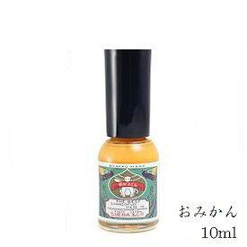 上羽絵惣 胡粉ネイル 10ml おみかん (橙色/オレンジ/ミカン/マニキュア)