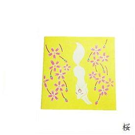 上羽絵惣 あぶらとり紙 桜 (脂/スキンケア/ボディケア/化粧小物)