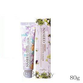 ナプラ ナシードカラー ファッションシェード 80g N-BPi10 【医薬部外品】