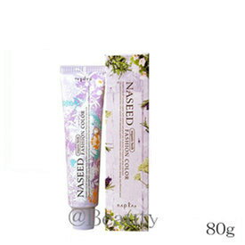 ナプラ ナシードカラー ファッションシェード 80g N-BPi12 【医薬部外品】