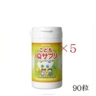 (*5 set) (Morikawa health temple) 90 child IQ supplements
