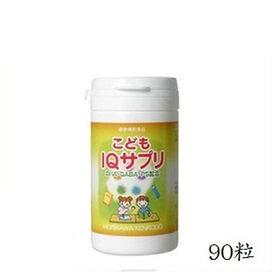 【森川健康堂】こどもIQサプリ 90粒【ノンシュガー/ブドウ味/受験勉強/健康食品】