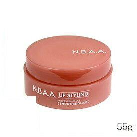 NBAA アップスタイリング NB-CG01 スムージーグロス 55g (エヌビーエーエー)