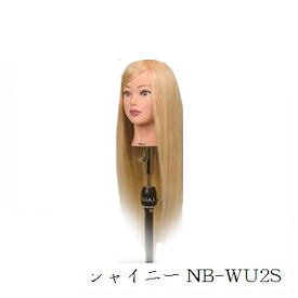 NBAA アップウィッグ2 シャイニー NB-WU2S
