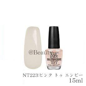 OPI ネイルエンビー 15ml ピンク トゥ エンビー NT223