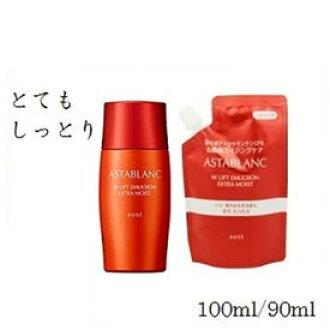 90 ml of 100 ml of KOSE Asta buran W lift emulsion very moist & moist refill refills