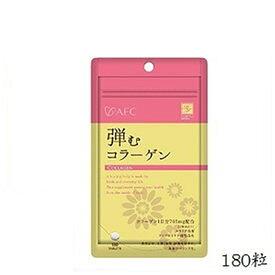 エーエフシー ハートフルS 弾むコラーゲン 180粒 (サプリメント/健康補助食品)