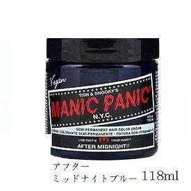 マニックパニック 118ml アフターミッドナイトブルー