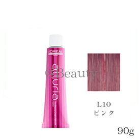 ロレアル アルーリア ファッション 90g ピンク L10 (医薬部外品)
