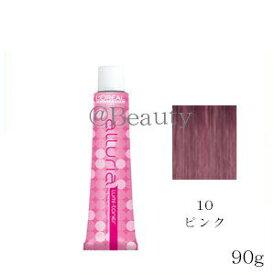 ロレアル アルーリア ルミトナー 90g ピンク 10(医薬部外品)
