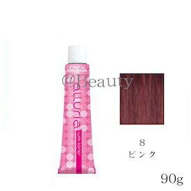 ロレアル アルーリア ルミトナー 90g ピンク 8(医薬部外品)