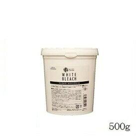 アレスカラー ホワイト ブリーチ 500g