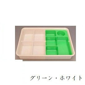 喜田アイディア キタK-2 ロットケース グリーン・ホワイト