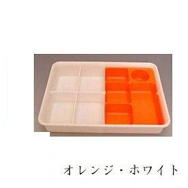 喜田アイディア キタK-2 ロットケース オレンジ・ホワイト