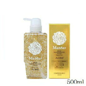 ALOINS アロインス メイティア ゴールドローション 500ml(全身用保湿化粧水 /ゴールド化粧品)