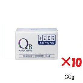 (×10セット)QB 薬用デオドラントクリーム 30g