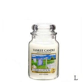 Yankee candle ヤンキーキャンドル ジャーLサイズ K-006-05-01 クリーンコットン