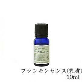 フレーバーライフ エッセンシャルオイル 10ml フランキンセンス (乳香)