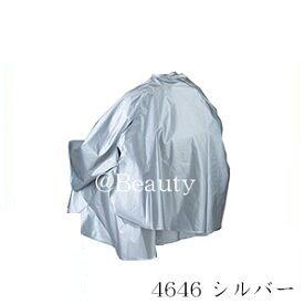 メイホー 袖付防水クロス No.4646 シルバー