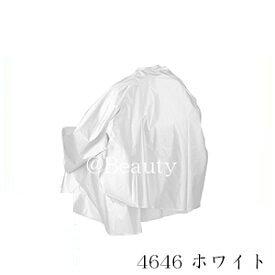 メイホー 袖付防水クロス No.4646 ホワイト