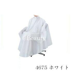 メイホー 袖付防水クロス No.4675 ホワイト