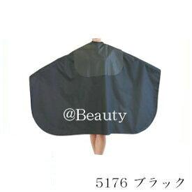 メイホー トレー付ヘアダイクロス No.5176 ブラック