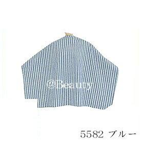 メイホー 仕上刈布 No.5582 ブルー