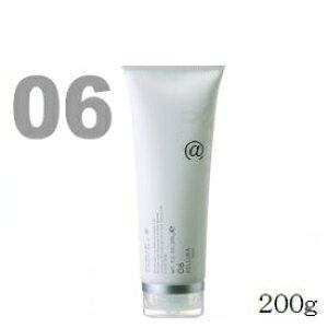 ☆ムコタ アデューラ アイレ 06 ヘアマスク トリートメント モイスチャー 200g【しっとりやわらかタイプ/マンゴスチンの香り】