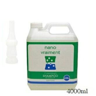 Nanoblurring man cleansing shampoo 4,000 ml