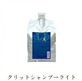 HAHONICO ハホニコ マイブ クリットシャンプー ライト 1000ml レフィル 詰替用(脂性肌用/スッキリハリコシ)※ポンプは付属しておりません。